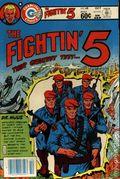 Fightin' Five (1964) 48