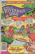 Archie at Riverdale High (1972) 99
