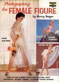 Fawcett How To Book (1952 Fawcett Publications) Magazine 348