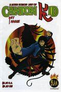 Canton Kid (2005) 1