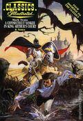 Classics Illustrated Study Guides (1997 Acclaim) 15