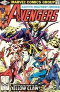 Avengers (1963 1st Series) Mark Jewelers 204MJ