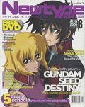 Newtype USA (2002) Vol. 5 #8