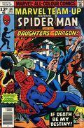 Marvel Team-Up (1972 1st Series) UK Edition 64UK