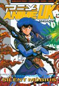 Anime UK (1992 1st Series) 4