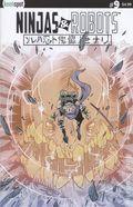 Ninjas and Robots (2020 Keenspot) 9C