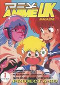 Anime UK (1992 1st Series) 3