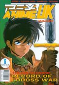 Anime UK (1992 1st Series) 6