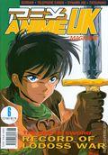 Anime UK (1992 1st Series) 6
