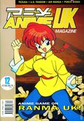 Anime UK (1992 1st Series) 12