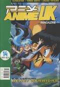Anime UK (1992 1st Series) 14