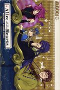 Alice in the Country of Hearts GN (2010 Tokyopop Digest) Wonderful Wonder World 3-1ST
