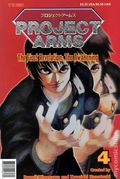 Project Arms Part 1 (2002) 4