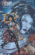 Shi Pandora's Box (2003) 1/2 1B