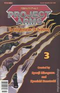 Project Arms Part 1 (2002) 3