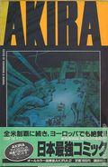 Akira Boxed Set (1988 Kodansha/Epic) Japanese Import 2-SET