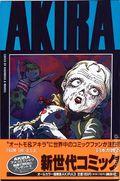 Akira Boxed Set (1988 Kodansha/Epic) Japanese Import 3-SET