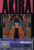 Akira Boxed Set (1988 Kodansha/Epic) Japanese Import 5-SET