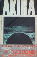 Akira Boxed Set (1988 Kodansha/Epic) Japanese Import 6-SET