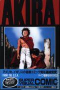 Akira Boxed Set (1988 Kodansha/Epic) Japanese Import 7-SET