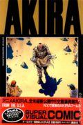Akira Boxed Set (1988 Kodansha/Epic) Japanese Import 8-SET