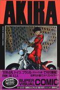 Akira Boxed Set (1988 Kodansha/Epic) Japanese Import 9-SET