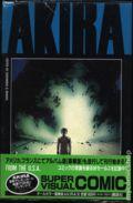 Akira Boxed Set (1988 Kodansha/Epic) Japanese Import 10-SET