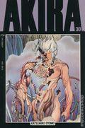 Akira (1988) 30B