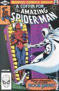 Amazing Spider-Man (1963 1st Series) Mark Jewelers 220MJ