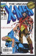 Marvel Milestones X-Men Starjammers (2006) 2