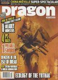 Dragon (1976-2007) 352
