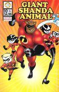 Giant Shanda Animal (1995) 10