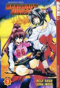 Real Bout High School GN (2002 Tokyopop Digest) 3-1ST