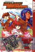 Real Bout High School GN (2002 Tokyopop Digest) 1-1ST