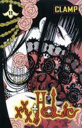 XXXHolic GN (2004-2012 Random House) 11-1ST