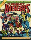Marvel Treasury Edition (1974) 7