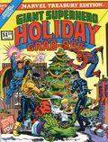 Marvel Treasury Edition (1974) 8