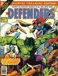 Marvel Treasury Edition (1974) 16