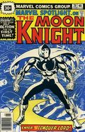 Marvel Spotlight (1971 1st Series) 30 Cent Variant 28