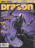 Dragon (1976) 348