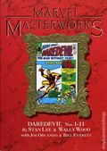Marvel Masterworks Deluxe Library Edition Variant HC (1987-Present Marvel) 1st Edition 17-REP