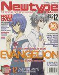 Newtype USA (2002) Vol. 5 #12