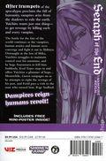 Seraph of the End: Vampire Reign GN (2014 Viz Digest) 22-1ST