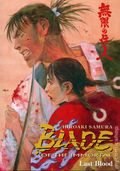 Blade of the Immortal TPB (1997-2015 Dark Horse) 14-1ST