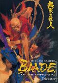 Blade of the Immortal TPB (1997-2015 Dark Horse) 15-1ST