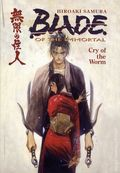 Blade of the Immortal TPB (1997-2015 Dark Horse) 2-REP
