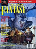 Realms of Fantasy (1994) 199702