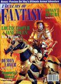 Realms of Fantasy (1994) 199802