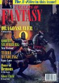 Realms of Fantasy (1994) 199704