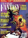 Realms of Fantasy (1994) 199910